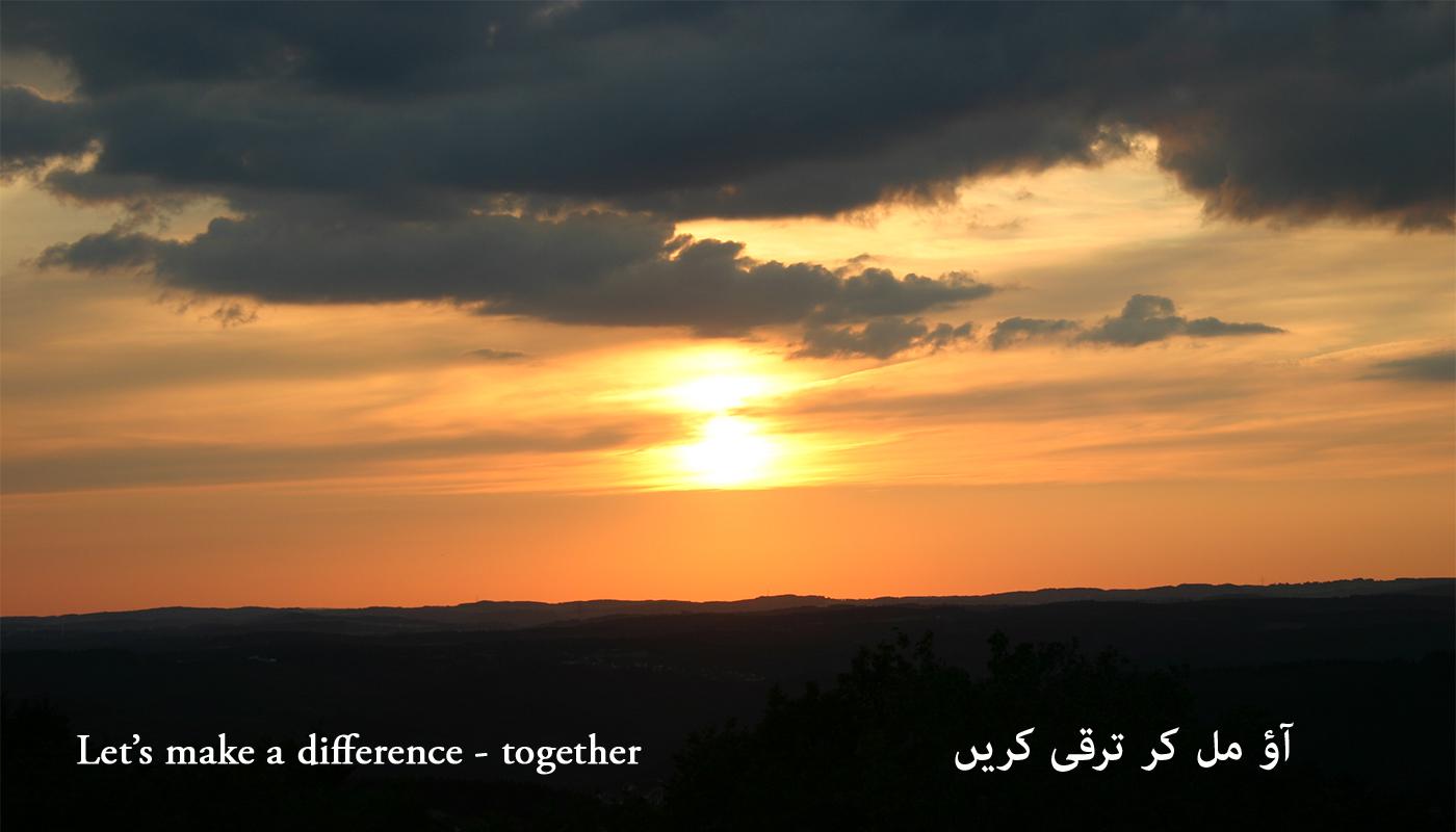 Sawayra-Image